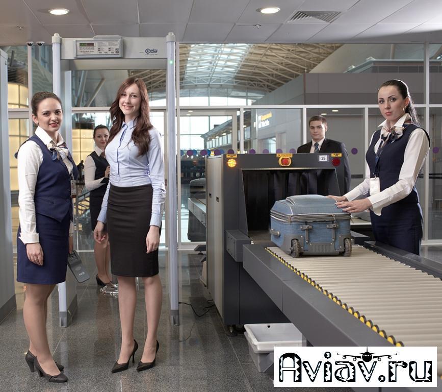 Обеспечение системы безопасности аэропорта