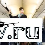 Особые категории пассажиров в самолете
