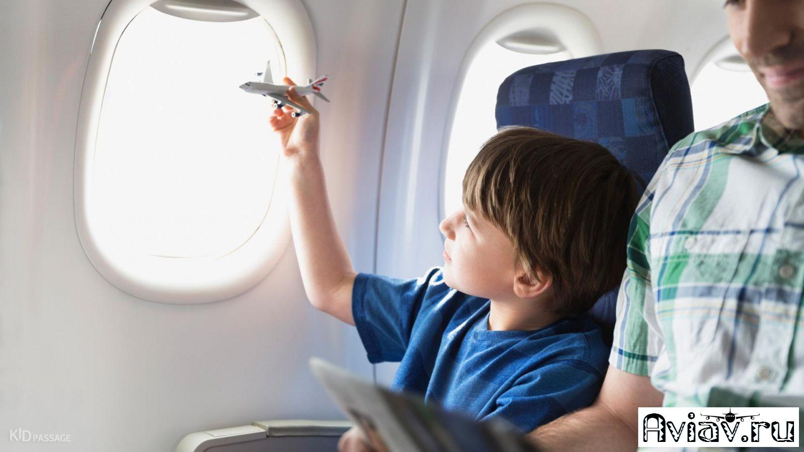 Чего не стоит делать в полёте
