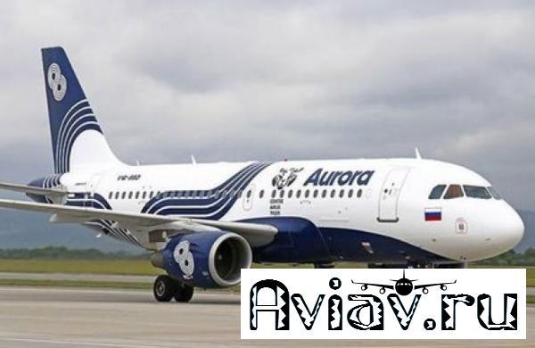 «Аэрофлот» передал еще один Airbus A319 авиакомпании «Аврора»