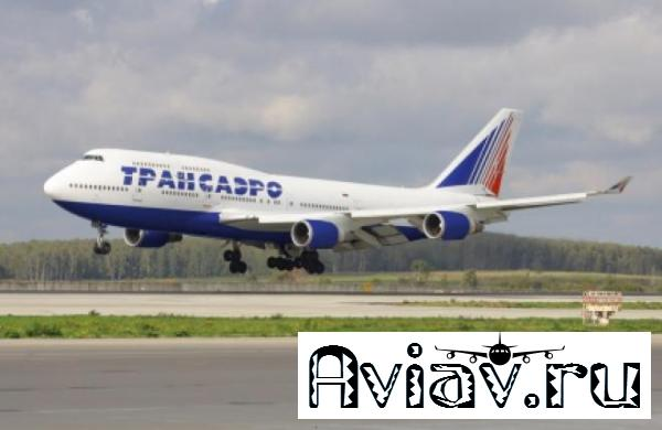 Авиакомпания «Трансаэро» отказалась от 14 международных направлений