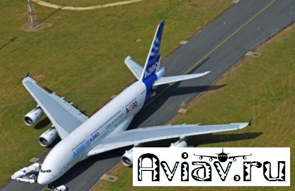 Самолет Airbus А380: Хабаровск, Новосибирск, Владивосток, Якутск и Ташкент