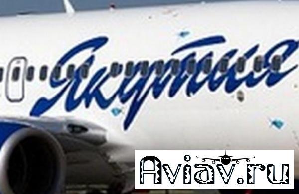 Авиакомпания «Якутия» полетела в Токио