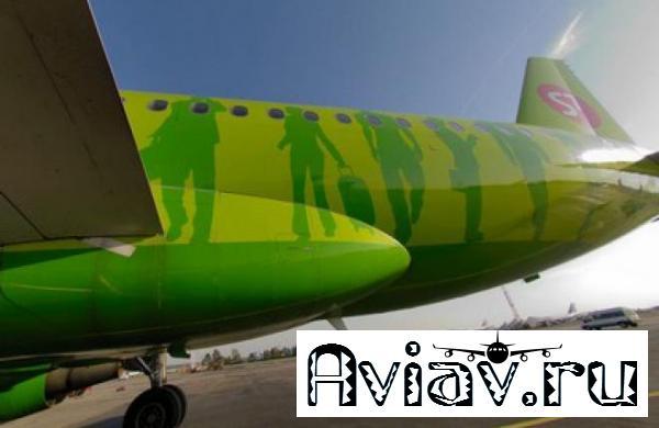 Авиакомпания S7 Airlines полетела в Чимкент
