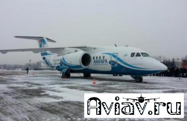 Авиакомпания «Ангара» получила третий самолет Ан-148