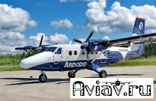 «Аврора» обогнала «ЧукотАВИА» по интенсивности эксплуатации самолетов Twin Otter