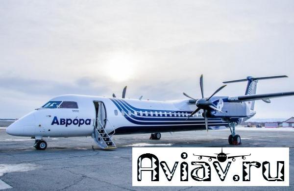 Авиакомпания «Аврора» получила четвертый самолет Bombardier Q400