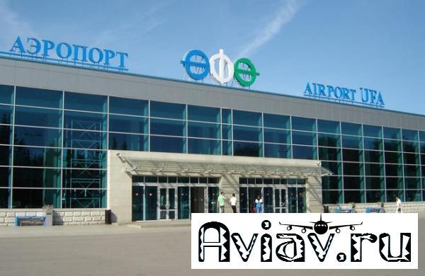 Определился список 20 крупнейших аэропортов России