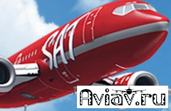 Авиакомпания «Сахалинские авиатрассы» возобновляет рейс Южно-Сахалинск—Благовещенск