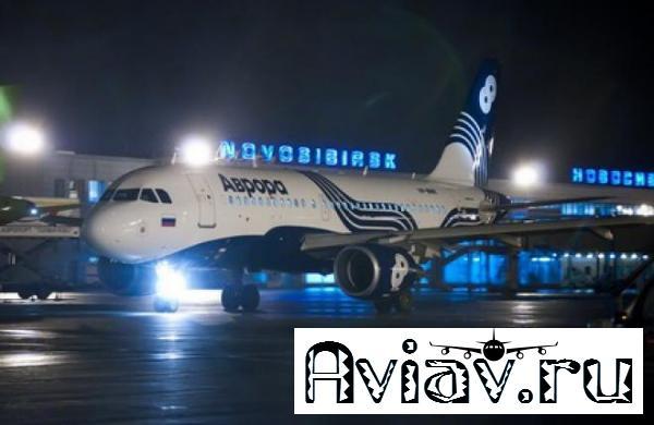 Авиакомпания «Аврора» переходит на летнее расписание