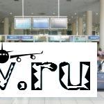 Аэропорт Внуково в ноябре увеличил пассажиропоток на 26,4%