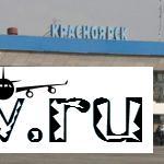 Пассажиропоток красноярского аэропорта Емельяново возрос на 13%