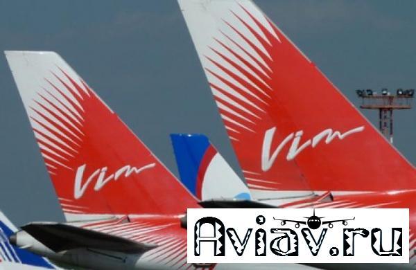 Пассажиропоток авиакомпании «ВИМ-авиа» не изменился